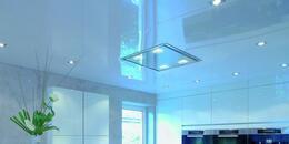 Технология устройства натяжных потолков