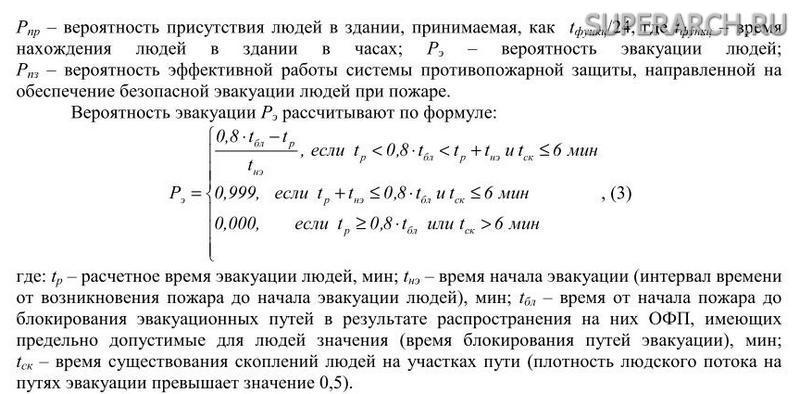 Должностная Инструкция Инженер-Техник Автосервиса.Doc