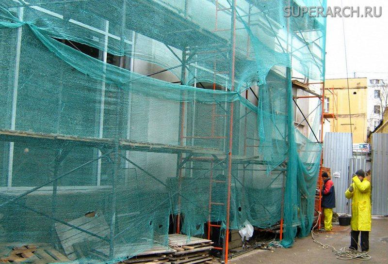 Материал для внешней отделки фасадов