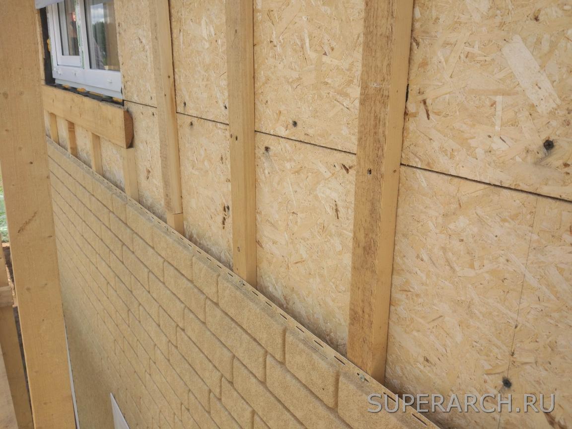 Фасадные панели для наружной отделки дома виды