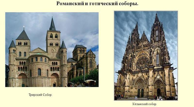 an introduction to the comparison of romanesque and gothic styles of architecture A prototype for the new romanesque revival style  accurate interpretation of the earlier romanesque style in introduction to american architecture (1).