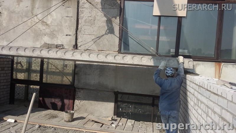 Состав для ремонта балконной плиты